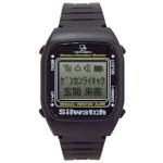 シルウォッチシステム 腕時計タイプ受信器